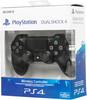 Геймпад Беспроводной SONY Dualshock 4 V2 (CUH-ZCT2E), для  PlayStation 4, черный [ps719870357] вид 10