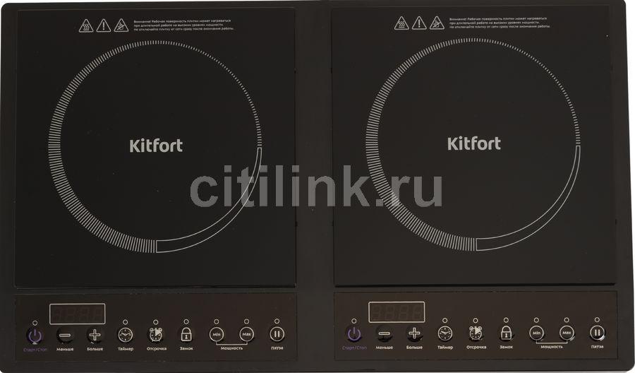 Плита Электрическая Kitfort КТ-109 черный стеклокерамика (настольная)