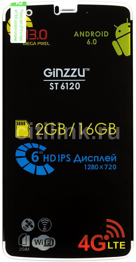 Смартфон GINZZU ST6120,  белый