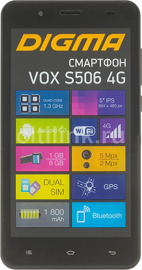 Смартфон DIGMA S506 4G VOX  черный