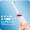 Электрическая зубная щетка ORAL-B в подарочной упаковке PRO 1100 Cross Action белый [81606325] вид 2
