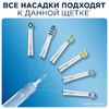 Электрическая зубная щетка ORAL-B в подарочной упаковке PRO 1100 Cross Action белый [81606325] вид 5