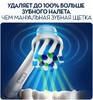 Электрическая зубная щетка ORAL-B в подарочной упаковке PRO 1100 Cross Action белый [81606325] вид 14