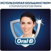 Электрическая зубная щетка ORAL-B в подарочной упаковке PRO 1100 Cross Action белый [81606325] вид 16