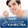 Электрическая зубная щетка ORAL-B в подарочной упаковке PRO 1100 Cross Action белый [81606325] вид 17