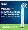 Электрическая зубная щетка ORAL-B в подарочной упаковке PRO 1100 Cross Action белый [81606325] вид 18