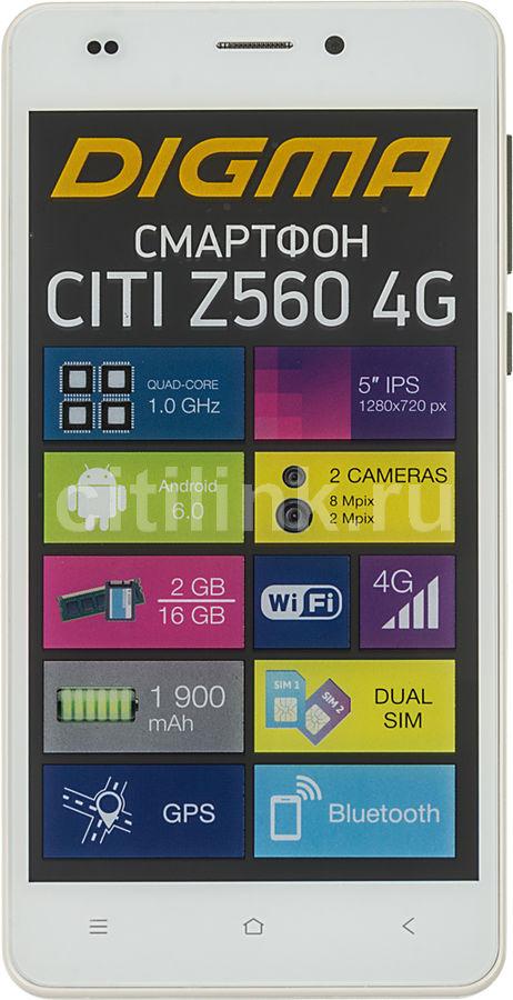 Смартфон DIGMA Z560 4G CITI  белый
