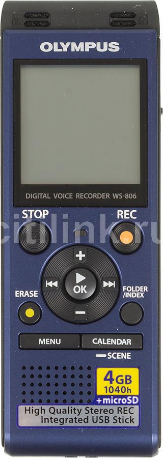 Диктофон OLYMPUS WS-806+ME-51S 4 Gb,  синий