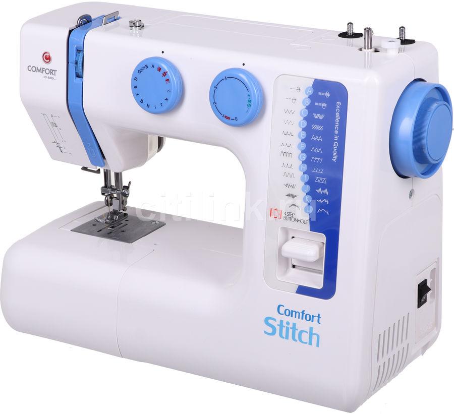 Швейная машина COMFORT 33 белый