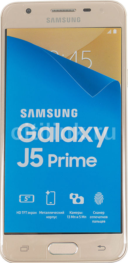 Смартфон SAMSUNG Galaxy J5 Prime SM-G570  золотистый