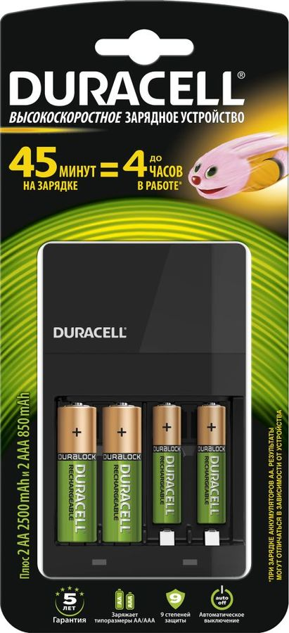 Аккумулятор + зарядное устройство DURACELL CEF14,  4 шт. AA/AAA