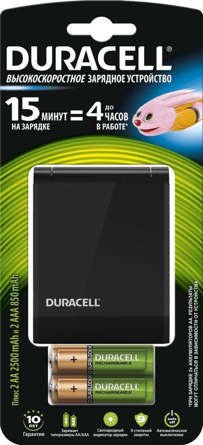 Аккумулятор + зарядное устройство DURACELL CEF27,  4 шт. AA/AAA