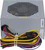 Блок питания FSP Q-DION QD350,  350Вт,  80мм,  серый вид 2