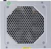 Блок питания FSP Q-DION QD350,  350Вт,  80мм,  серый [qd-350] вид 3