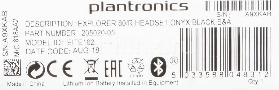 48c8367ff27 ... Гарнитура bluetooth PLANTRONICS EXPLORER 80/R, моно, черный [205020-05]