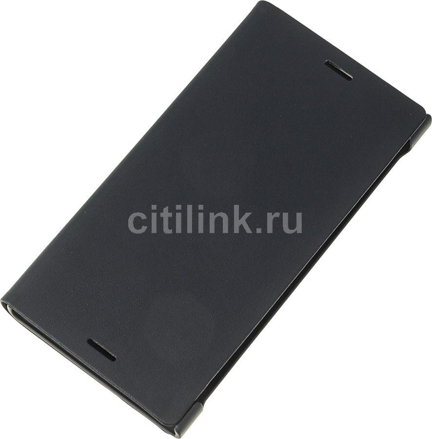 Чехол (флип-кейс) SONY Flip Cover, для Sony X Compact, черный [scsf20 black]