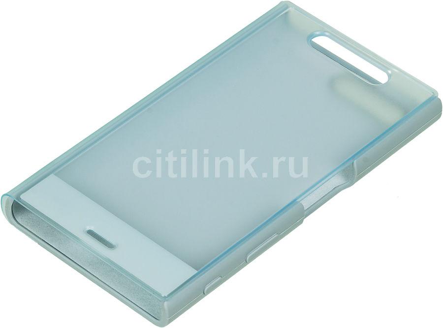 Чехол (флип-кейс) SONY Touch Cover, для Sony X Compact, голубой [sctf20 blue]