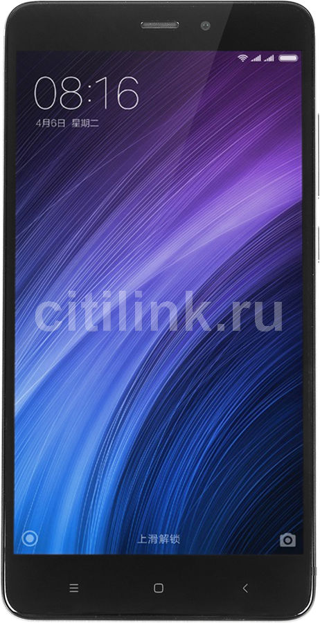Смартфон XIAOMI Redmi Note 4 64Gb (Global version), серый смартфон xiaomi redmi note 4 64gb global version золотистый