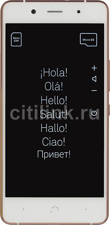 Смартфон BQ Aquaris 16Gb,  X5 Plus,  белый