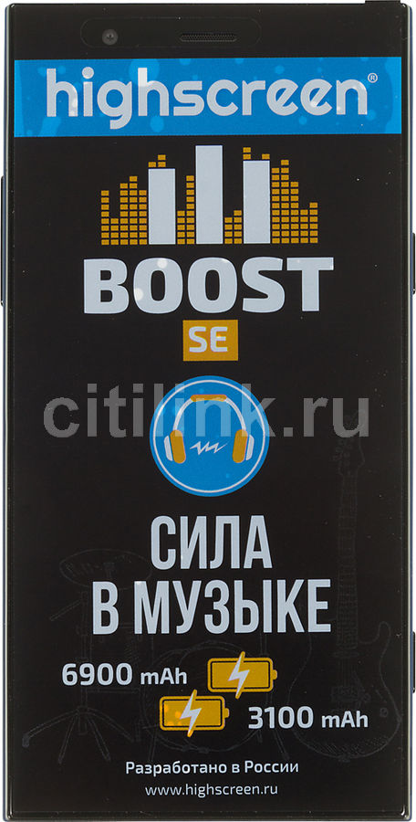 Смартфон HIGHSCREEN Boost 3 SE, синий highscreen для boost 2 se