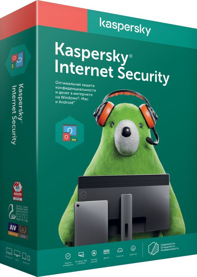 ПО Kaspersky Internet Security Multi-Device c Pas Man-r 2 устройства 1 год Renewal Box (KL1941RBBFR) kaspersky internet security 2014