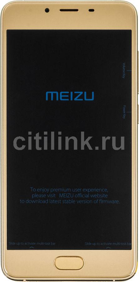 Смартфон MEIZU U10  16Gb, золотистый