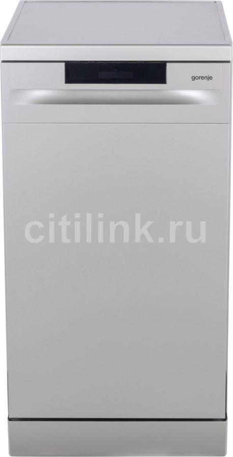 Посудомоечная машина GORENJE GS52010S,  узкая, серебристая