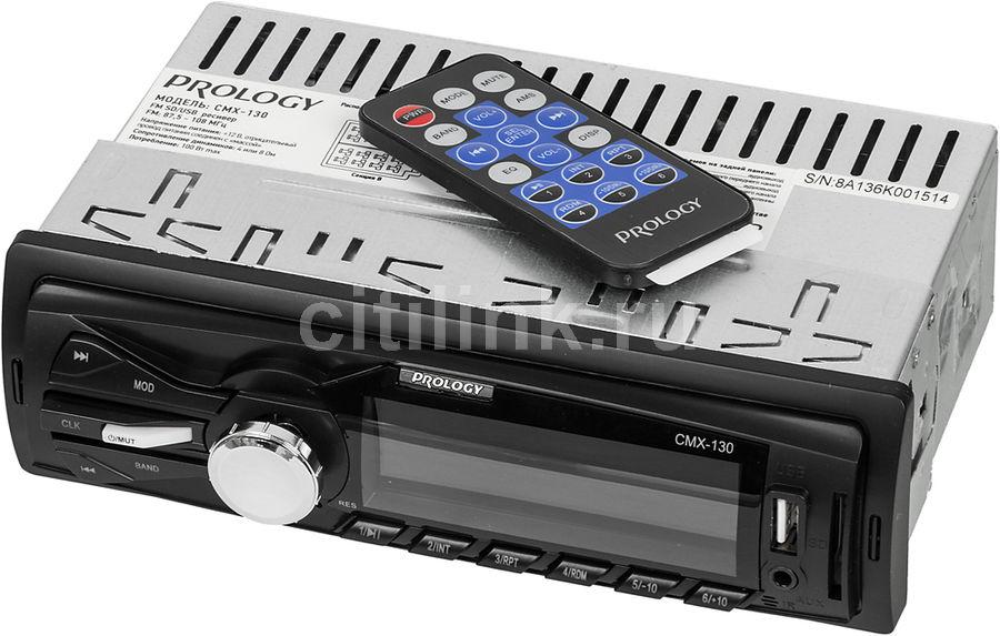 Автомагнитола PROLOGY CMX-130,  USB,  SD/MMC