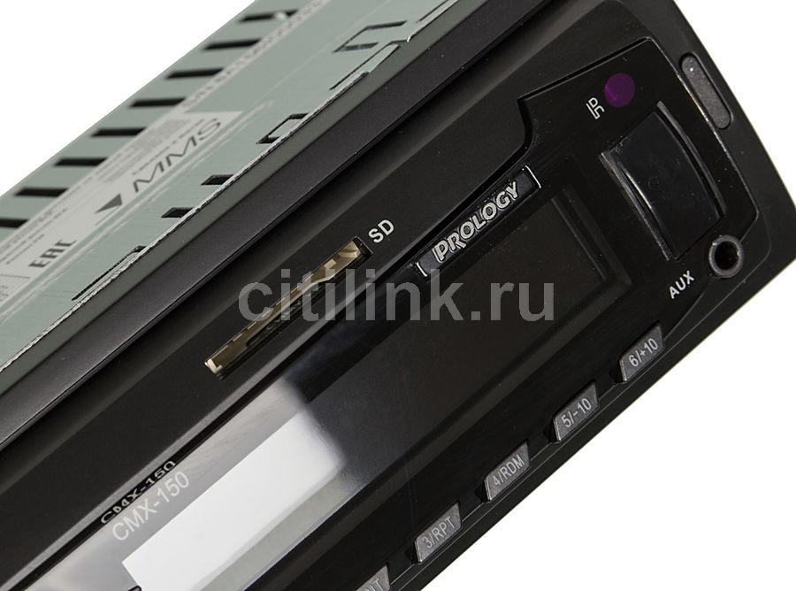 Автомагнитола Prology CMX-150 - фото 9