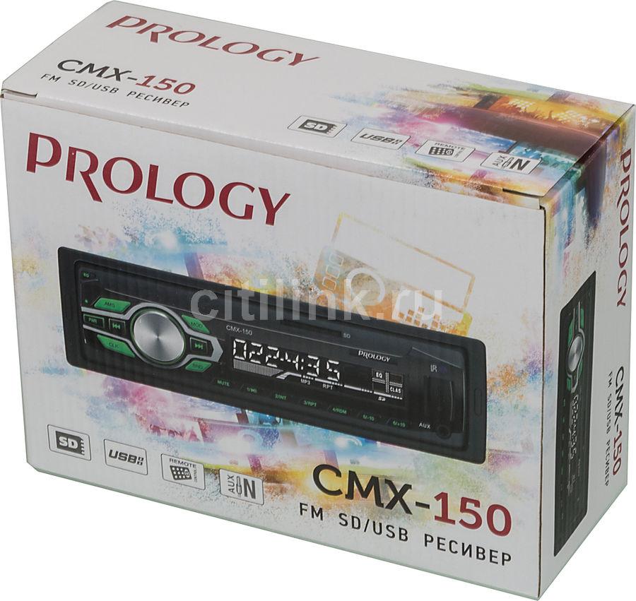 Автомагнитола Prology CMX-150 - фото 10
