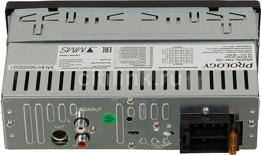 Автомагнитола Prology CMX-150 - фото 2