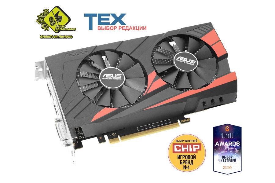Видеокарта ASUS GeForce GTX 1050,  EX-GTX1050-2G,  2Гб, GDDR5, Ret