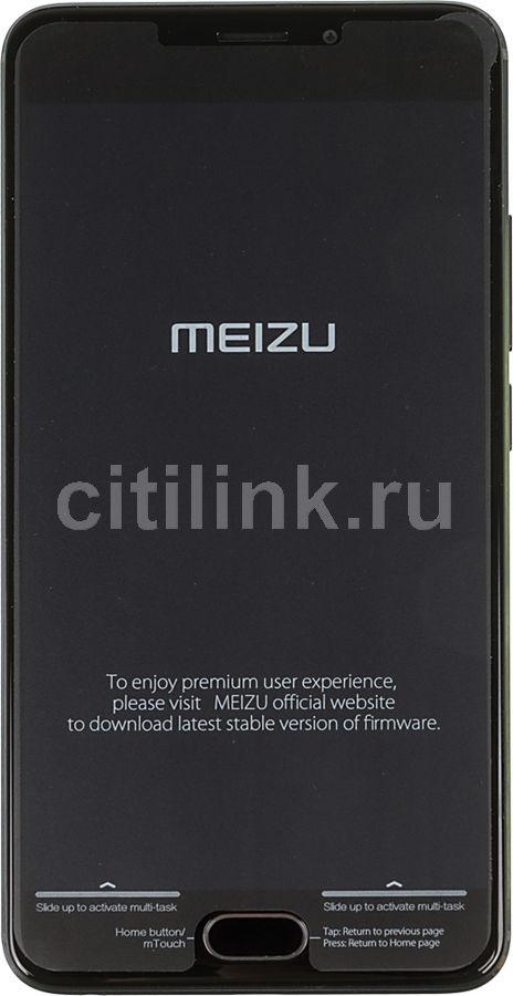 Смартфон MEIZU M3E A680H  серый
