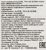 Чехол (флип-кейс) ALCATEL FlipCover, для Alcatel Pixi 4 5045, черный [g5045-3aalfcg] вид 8
