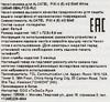 Чехол (флип-кейс) ALCATEL FlipCover, для Alcatel Pixi 4 5045, белый [g5045-3balfcg] вид 8