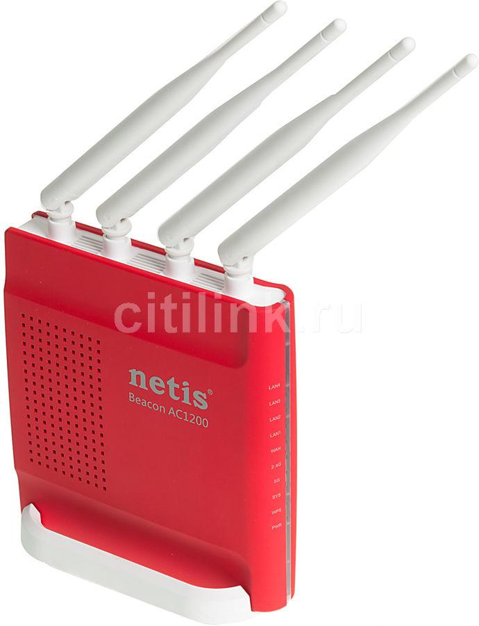 Беспроводной маршрутизатор NETIS WF2681