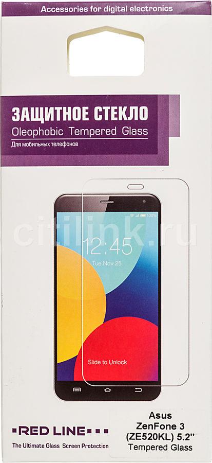 Защитное стекло REDLINE для Asus Zenfone 3 ZE520KL,  1 шт [ут000009477]