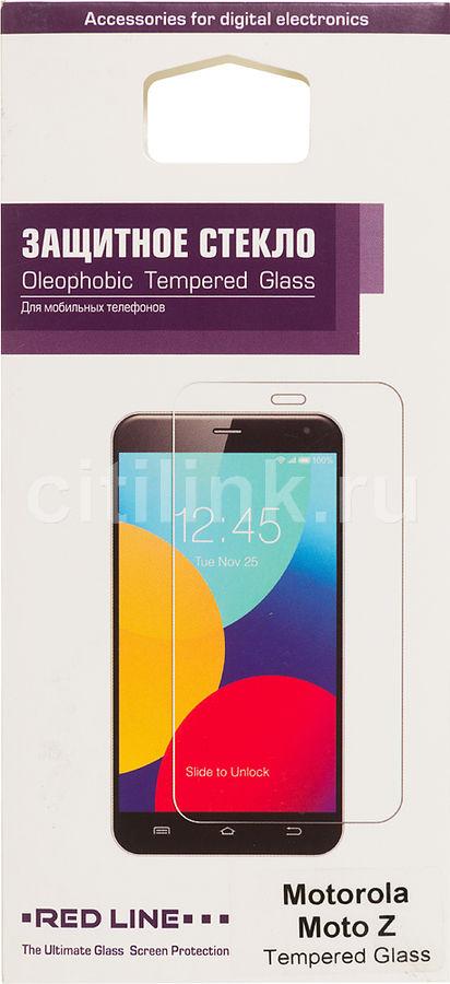 Защитное стекло REDLINE для Motorola Moto Z,  1 шт [ут000009250]