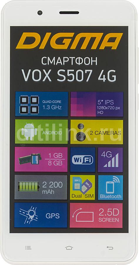 Смартфон DIGMA S507 4G VOX,  белый