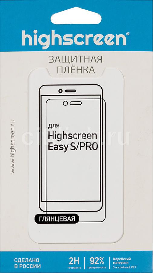 Защитная пленка для экрана HIGHSCREEN для Highscreen Easy S/PRO,  прозрачная, 1 шт [23518]