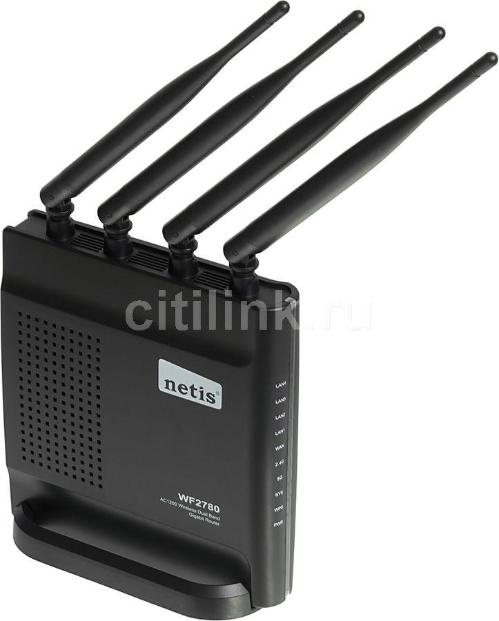 Купить Wi-Fi роутер NETIS WF2780 в интернет-магазине СИТИЛИНК, цена на Wi-Fi роутер NETIS WF2780 (408276) - Волгоград