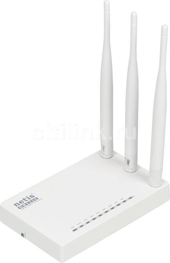 Беспроводной роутер NETIS MW5230,  белый