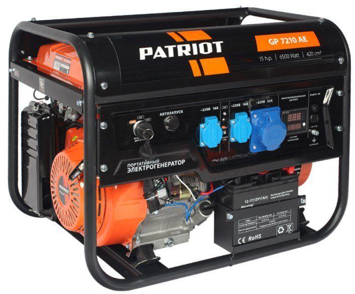 Бензиновый генератор PATRIOT GP 7210AE,  220 В,  6.5кВт [474101590]
