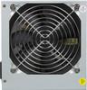 Блок питания HIPRO (HIPO DIGI) HPP-600W,  600Вт,  120мм,  серый [hpp600] вид 3