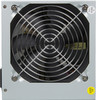 Блок питания HIPRO (HIPO DIGI) HPP-650W,  650Вт,  120мм,  серый [hpp650] вид 3