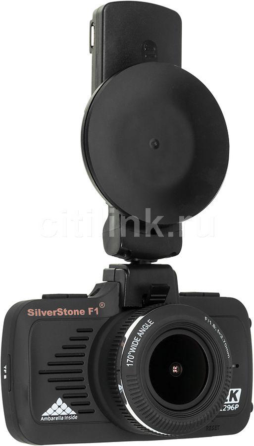 Видеорегистратор SILVERSTONE F1 A-70 GPS,  черный
