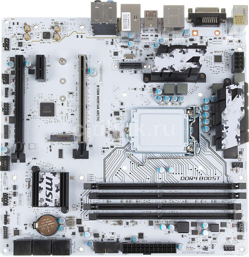 Материнская плата MSI B150M MORTAR ARCTIC LGA 1151, mATX, Ret