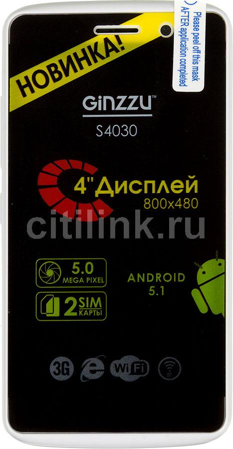 Смартфон GINZZU S4030  белый