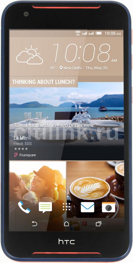 Смартфон HTC Desire 830 Dual Sim синий/оранжевый