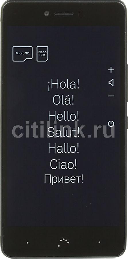 Смартфон BQ Aquaris U Plus  RAM 2Gb, черный